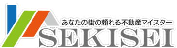 福島市の不動産情報 株式会社セキセイ